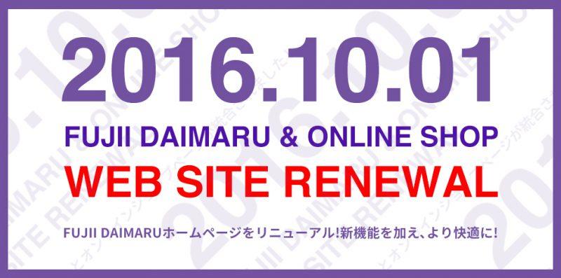 20161001_banner
