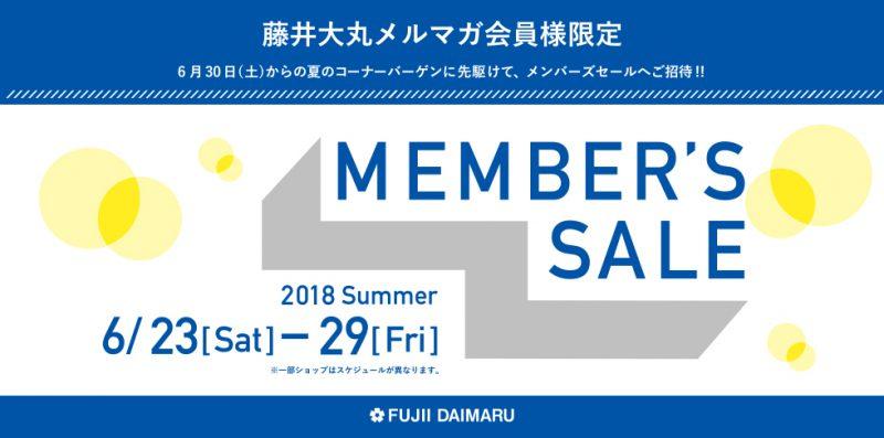 slide_20180623_members