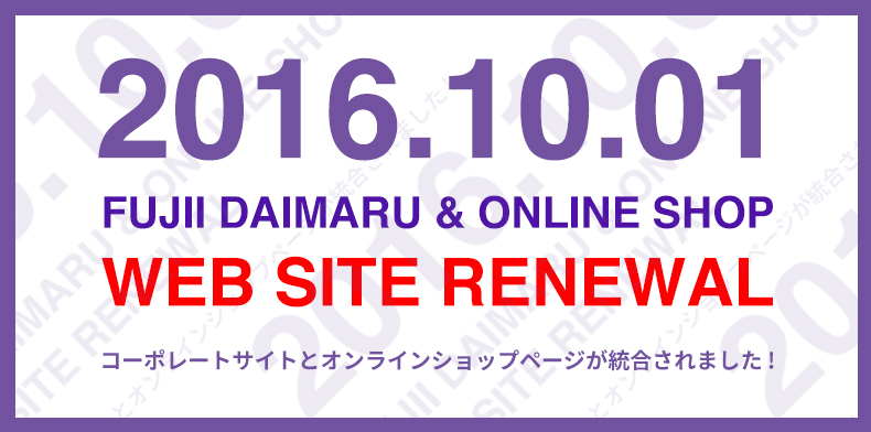WEB SITE RENEWAL