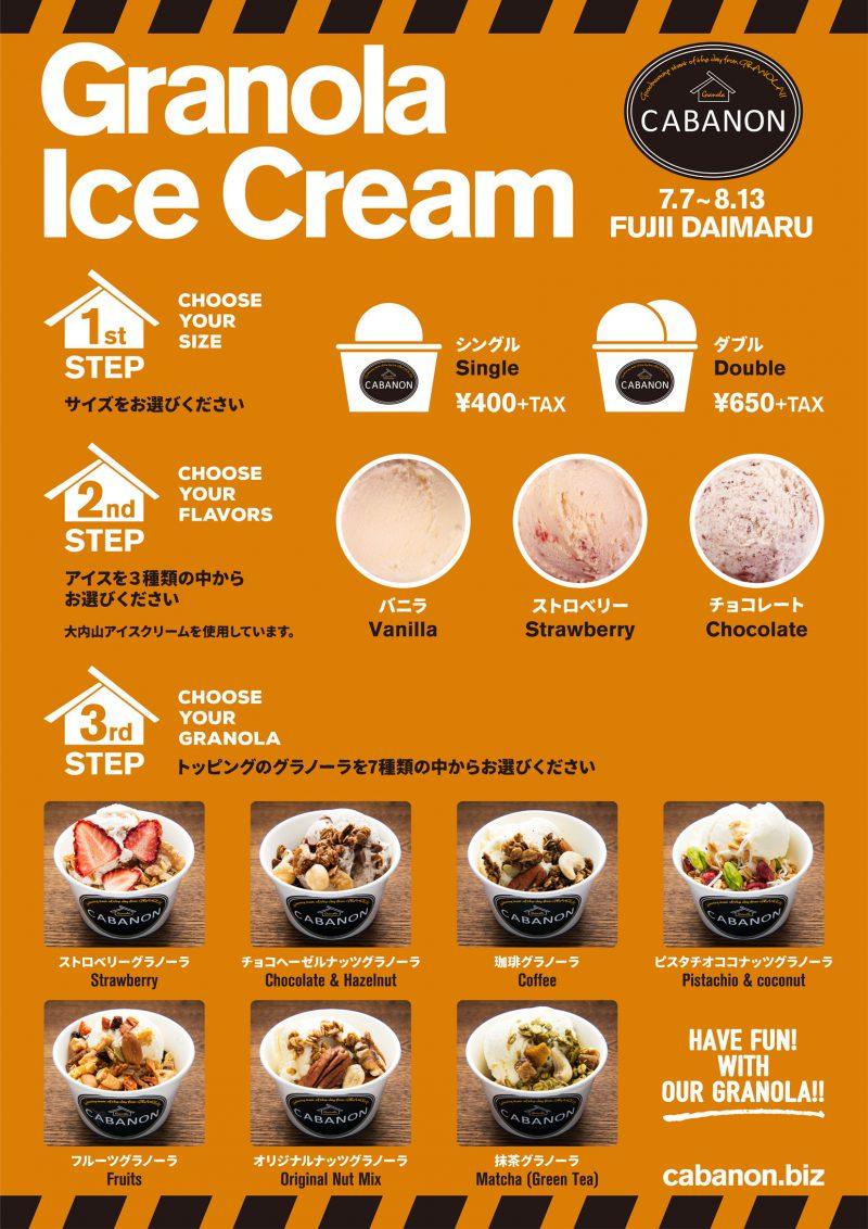 0621_cabanon_a1_menu