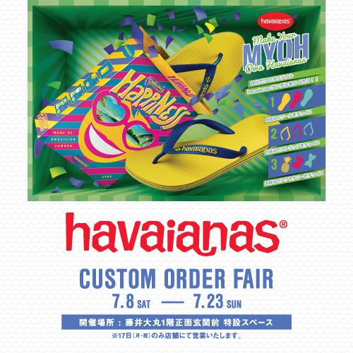 3701_havaianas_500_500
