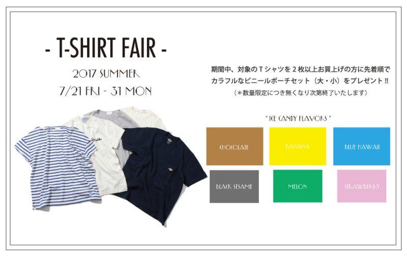 tshirt-fair-%e4%ba%ac%e9%83%bd%e5%ba%97%ef%bd%88%ef%bd%90