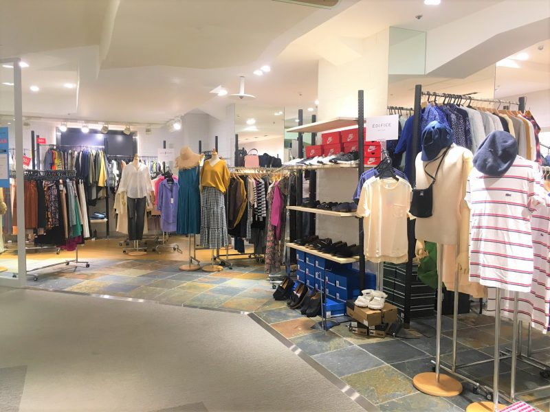 2017-8-select-final-sale