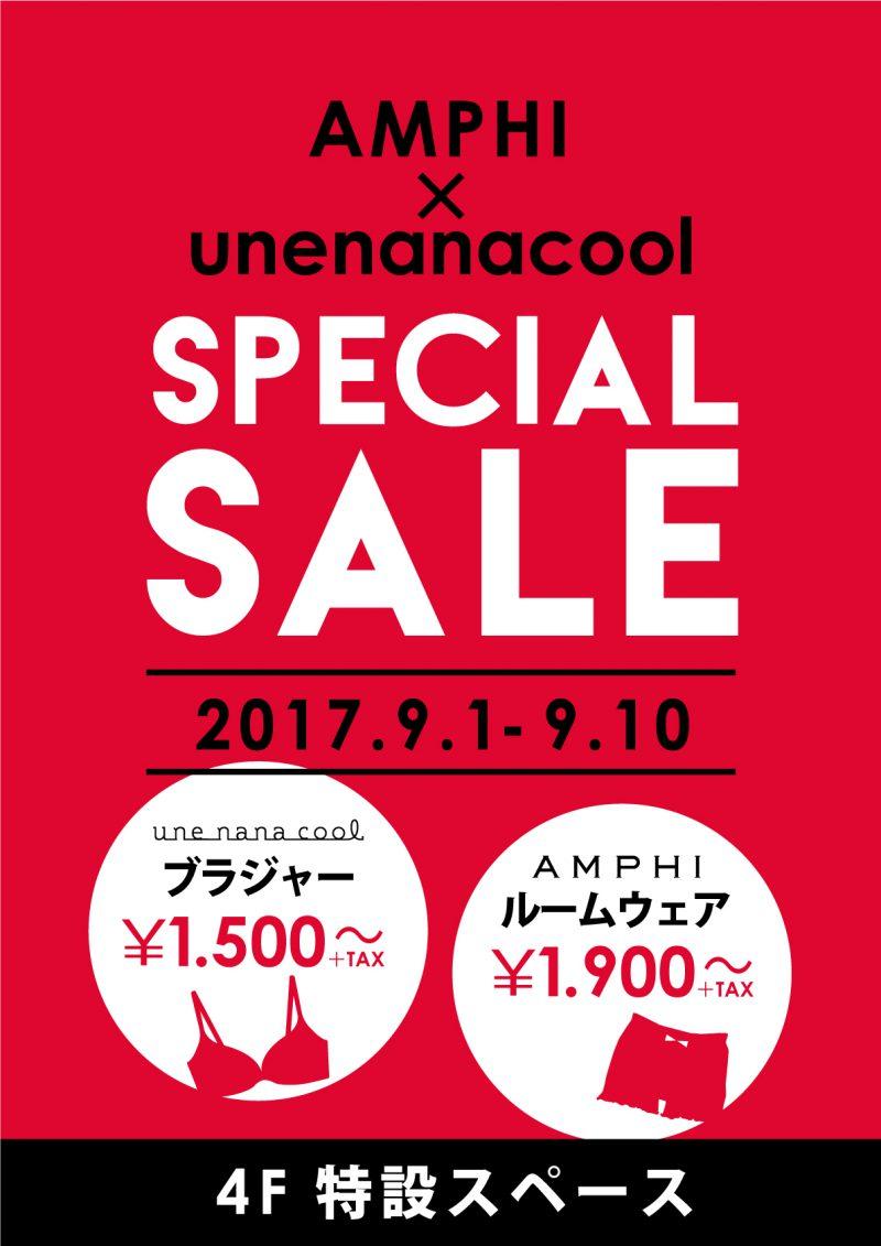 wacoal-amphi-sale_a2