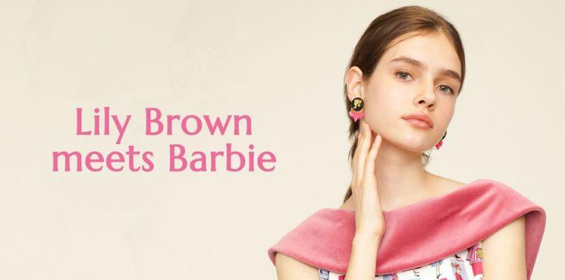 barbie-00_pc