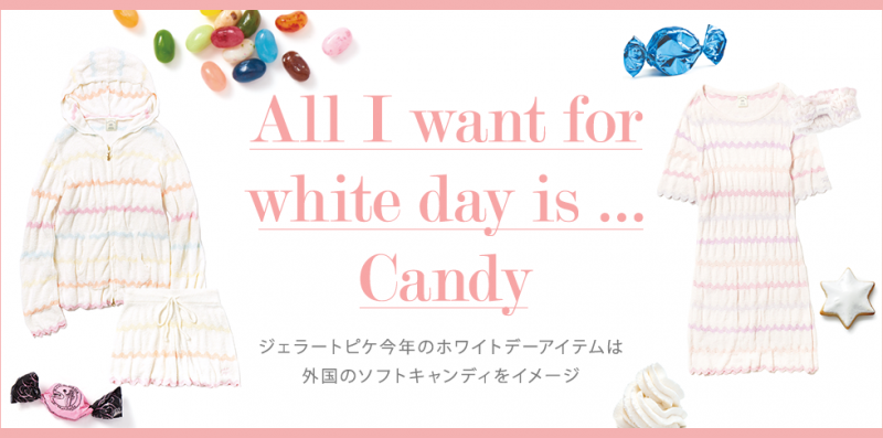 bn80222whiteday