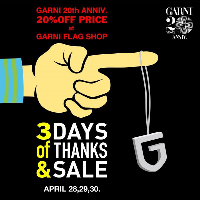 garni3days-02