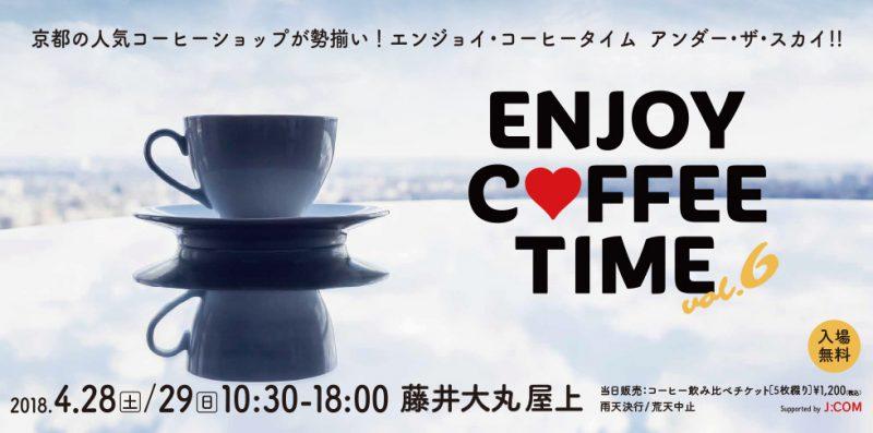 slide_20180420_coffee
