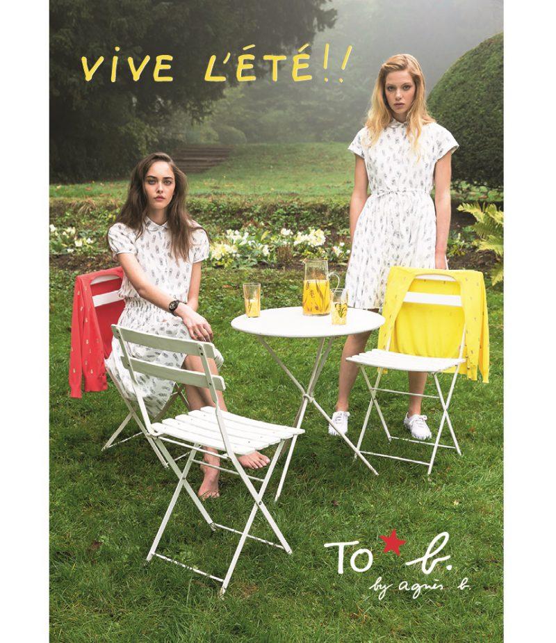 vive-lete_%e3%83%a1%e3%82%a4%e3%83%b3-visual4