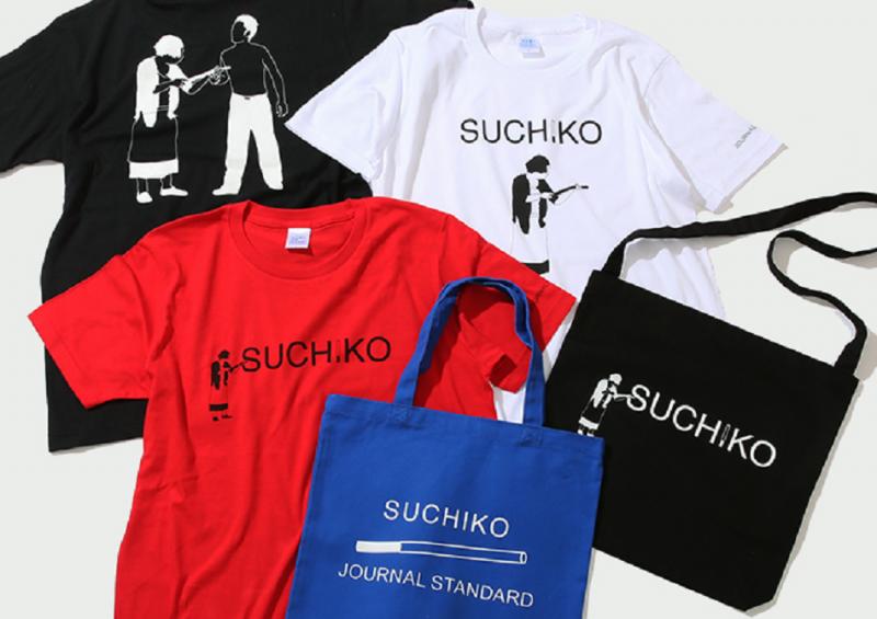Tシャツ 3,024円 スチコDトートバッグ 1,944円 スチコB SACCHE 2,160円