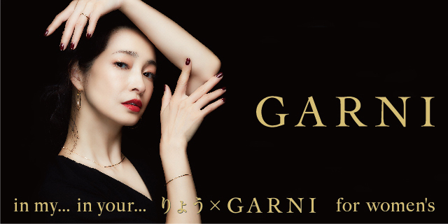 GARNI+RYO_KEY_VISUAL