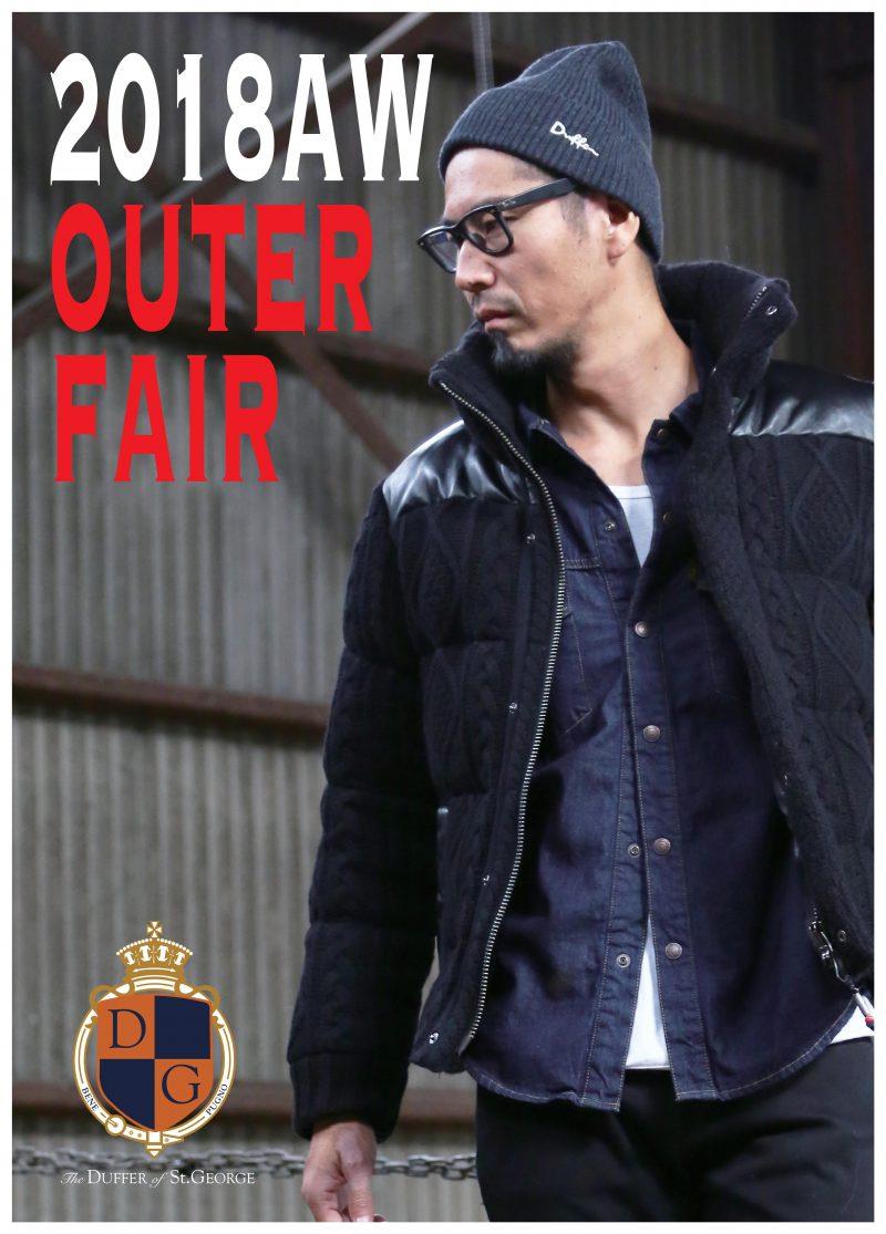 18aw-outer-fair%e8%a1%a8%e7%b4%99