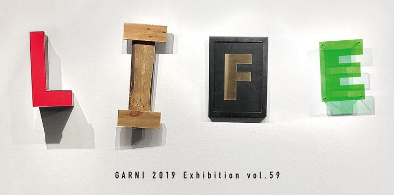 garni_59_dm_fixのコピー