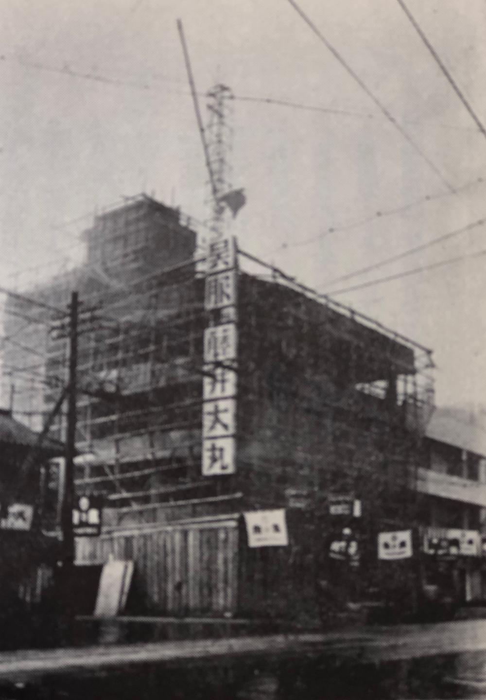 建設途中の藤井大丸