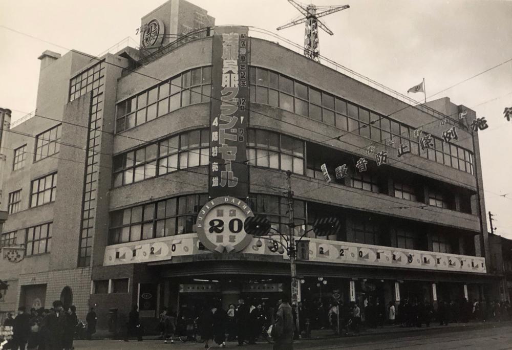 百貨店開店20周年を迎えた藤井大丸