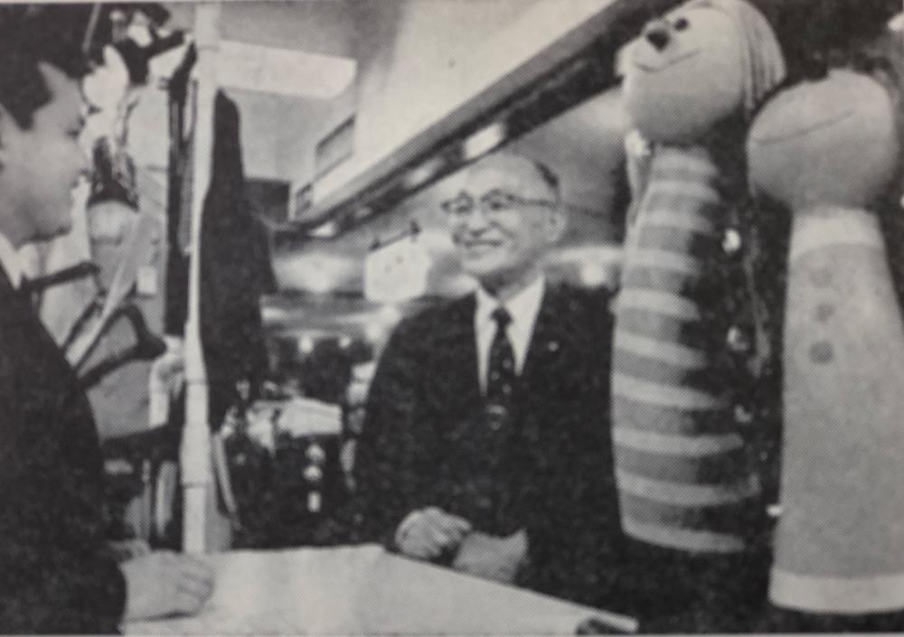 当時の会長、藤井正三