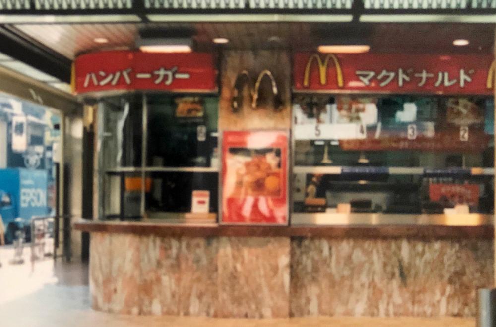 1Fマクドナルド 1989年撮影