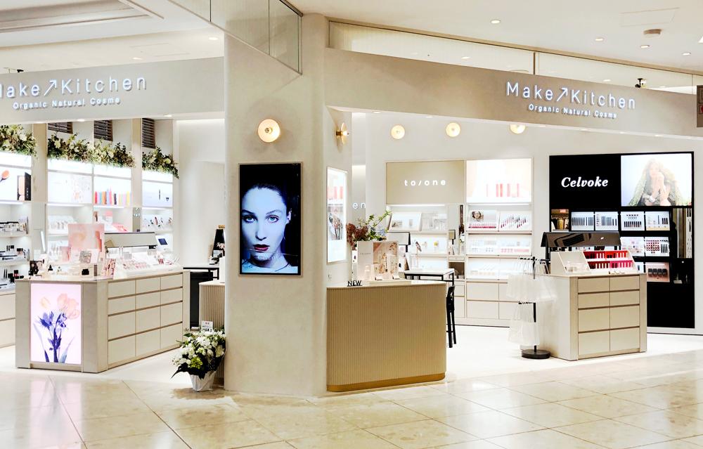 京都初出店の「Make up Kitchen」
